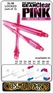 Cosmo Fit Shaft Gear Slim Locked Clear Pink